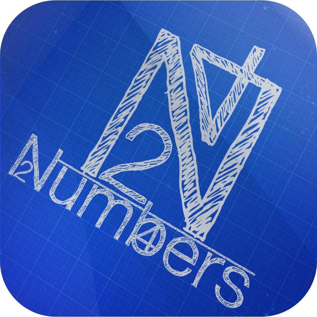 数字のタネ - Numbers puzzle - School game